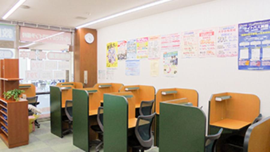 個別指導学院フリーステップ-和泉中央教室ミニ1