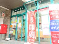 和泉中央駅前郵便局メイン1
